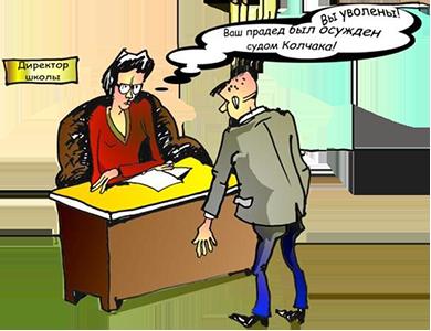 погашение судимости в административном праве Они хотят