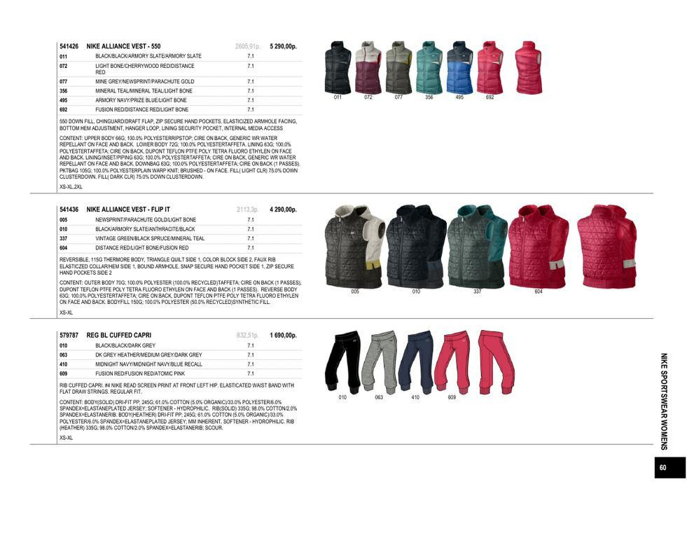 fabf2ef2 Каталог товаров осень FA13 (Q3) от Nike. Коллекция спортивной одежды Nike  осень 2013